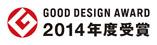 gooddesign2014_i