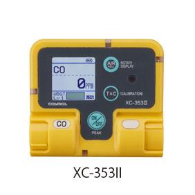 XC-353II/XC-353IIBT