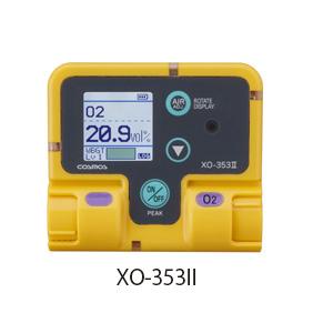 XO-353II/XO-353IIBT