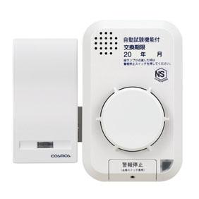 連動無線ユニット 住宅用火災警報器 無線連動基本セット FM-2、住宅用火災警報器 無線連動増設セット FM-1