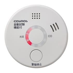 SC-285E