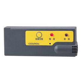 ポケット型可燃性ガス検知器