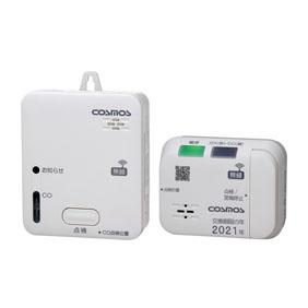【LPガス用】ガス・CO警報器