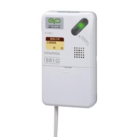 オフセット印刷工場用VOC警報器