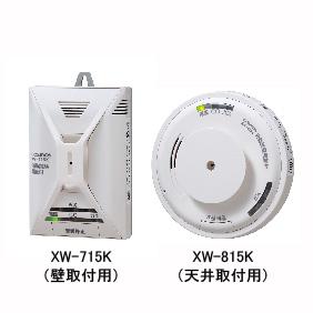 【都市ガス用】住宅用火災(熱式)・ガス・CO警報器