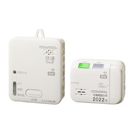 [快適環境おしらせ]【LPガス用】ガス・CO警報器