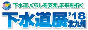 logo_swes