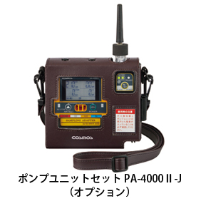 XA-4400II-J