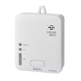 住宅用火災(煙式)・CO警報器