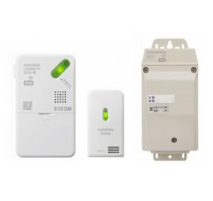 [LPガス用][業務用]ガス警報器・マイコンメータ遮断用無線装置セット